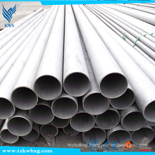 Saudi arabia 316 Duplex stainless steel pipe