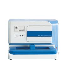 Аппарат автоматический фекалии анализ