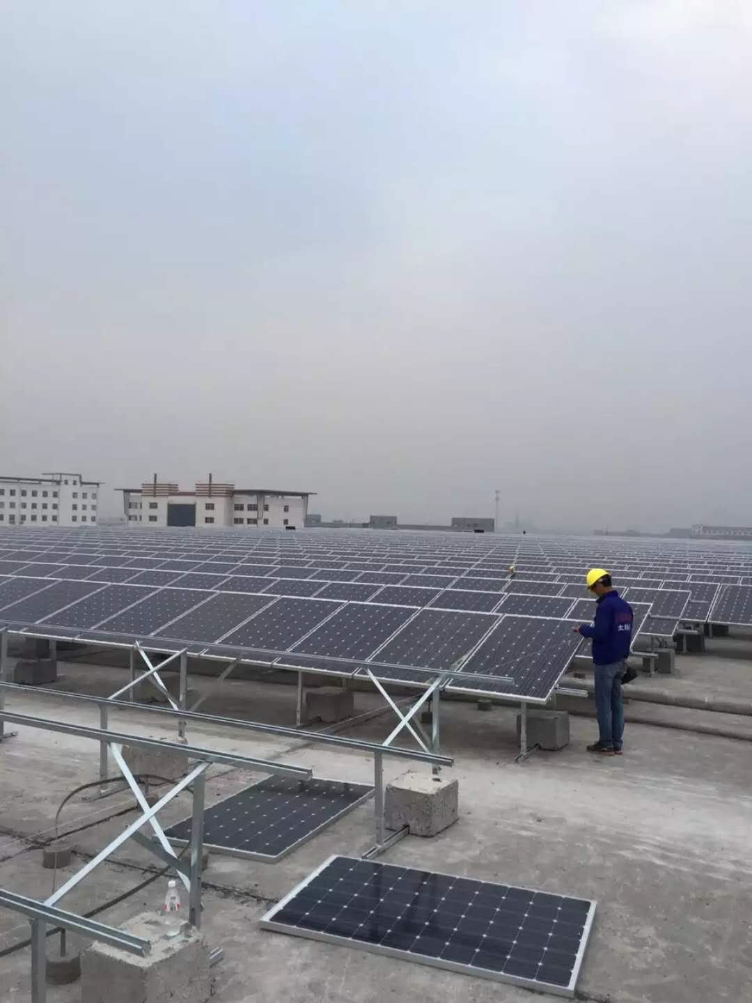 500KW PV Power Plant