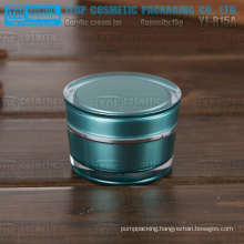 YJ-R50 50g correct color matching double wall high transparent acrylic 50g taper round jar