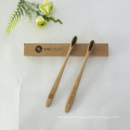 Natural Soft Home Use Bristle Toothbrush Bamboo Charcoal For Private Label