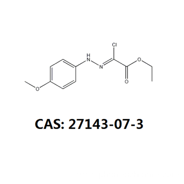 Apixaban impurity cas 27143-07-3
