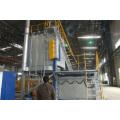 Aluminum Alloy Quenching Heat Treatment Furnace
