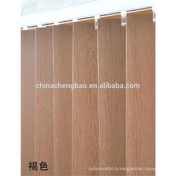 Вертикальные бамбуковые складные шторы