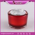 30ml Clear Cosmetic Packaging Cream 1 Oz Cream Jar