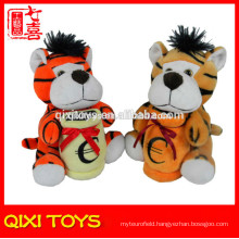 wholesale children tiger money boxes ,cute plush animal money boxes
