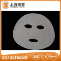 Non-woven Gesichtsmaske Blatt hotsale Bleaching Perle Maske