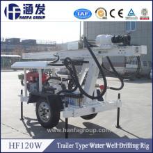 Plataforma de perforación barata del pozo de agua de la profundidad de la alta calidad 120m para la venta