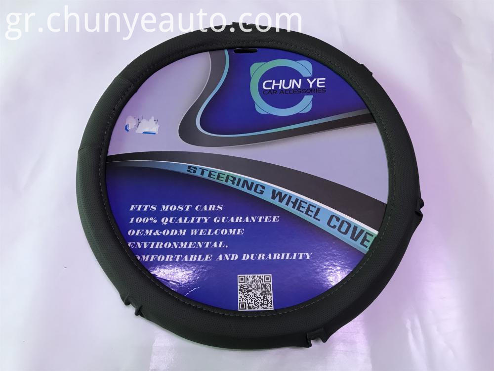 black pu punching steering wheel cover