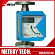HT-50 rotameter flow meter Metery Tech.China