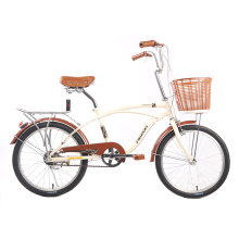 26 Zoll Komfort Lady Bike