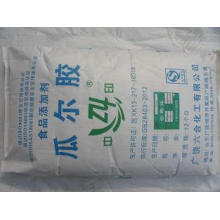 100 cps - 7500 cps Food grade guar gum powder natural high