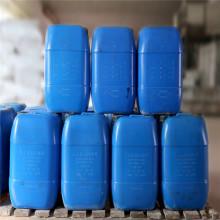Ligante de fosfato de hidróxido de aluminio y dihidrógeno fosfato (líquido)
