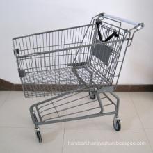Japanese Shopping Trolley (YRD-R160L)