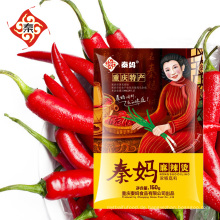 QINMA Jindian MalaTang 150g Hot Pot Spicy Gewürz