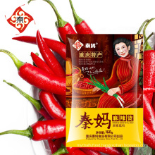 Alibaba chili sauces in Qinma