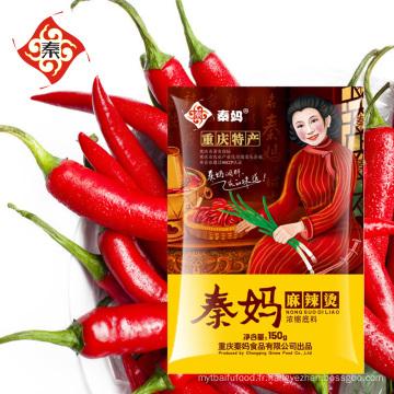 QINMA Jindian MalaTang 150g Pot chaud Condiment épicé