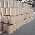 Vente chaude de produits chimiques organiques CAS 515-74-2 pour l'industrie