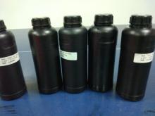 様々 な基板用多目的 UV インキ