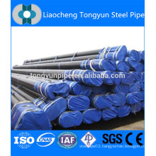 alloy steel tube /pipe astm a213