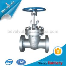 ANSI 8-дюймовый запорный клапан