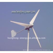 300W низкий запуска скорость ветра турбины ветра генератор энергии