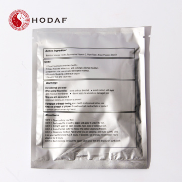 Direct Factory Toxin Remover Detox Foot Patch