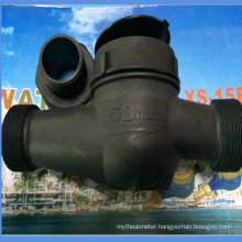 Dry Dial External Regulation Plastic Water Meter Dn50mm
