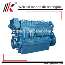 400л до 500 л. с. китайский 6-цилиндровый наньтун тепловозный морской Двигатель weichai морской дизельный двигатель цены