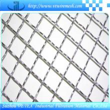 Treillis métallique ondulé en acier inoxydable 316L