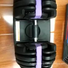 Fitness Equipment 24kg Adjustable Dumbbell For Body Building custom dumbbell