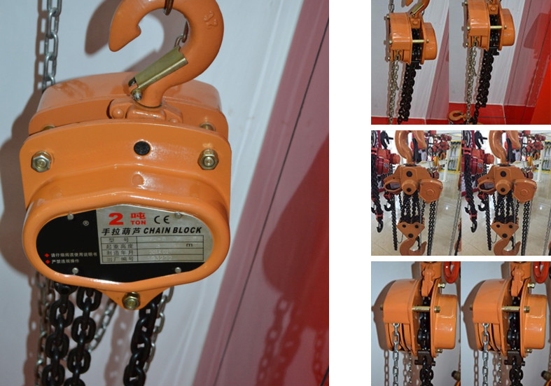 Manual Pulley 3 ton chain block price