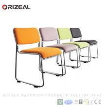 Orizeal Modern bureau tissu invité chaise bureau salle d'attente chaises (OZ-OCV005C)