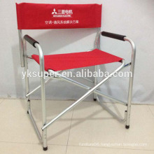 Colorful Lightweight Aluminum Folding Director Chair