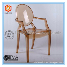 Modern Appearance Hotel Use Resin Ghost Louis Arm Chair