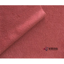 Wool Fabric For Dress Fabric