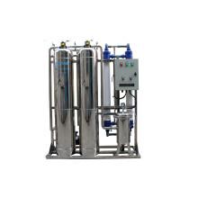 Sistema de reciclado de agua de lavado de coches con membrana de ultrafiltración