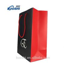en vrac acheter de la Chine couleur sac de papier de noël