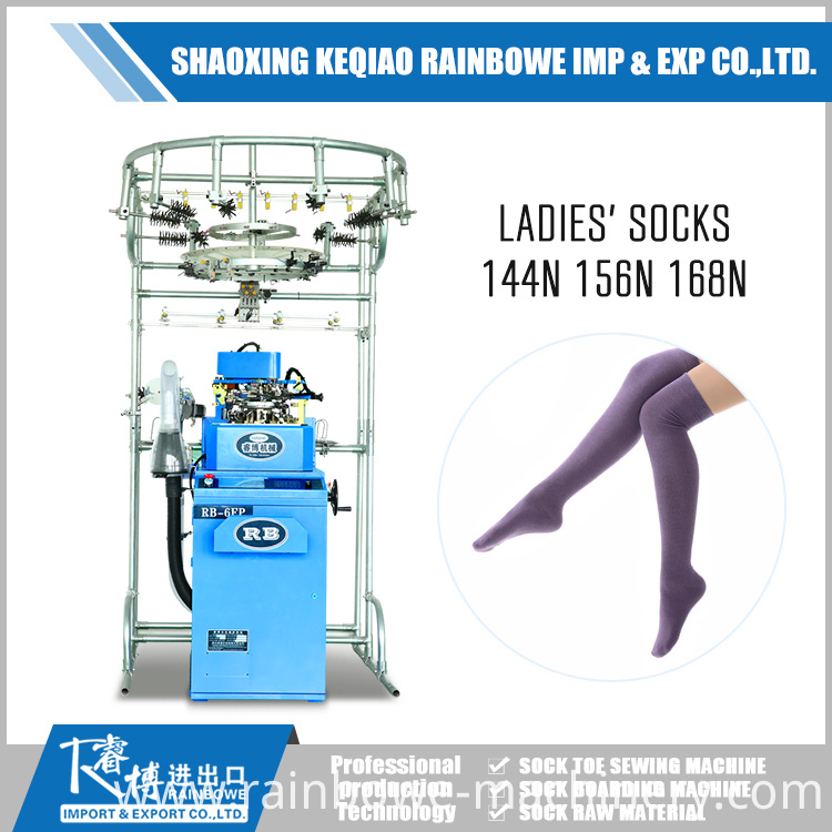 Lady Sock Knitting Machine