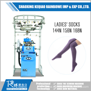 Factory best selling for China Socks Sewing Machine,Single Cylinder  Knitting Machine Manufacturer The Professional Sock Machine for Ladies Socks supply to French Southern Territories Factories