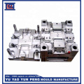 Office equipment for high precision plastic printer accessories injectio mould maker