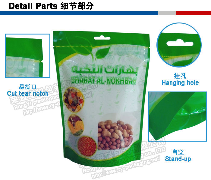 Cereal Food Plastic Packaging Pouches