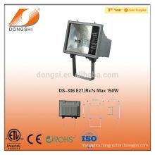 ip65 outdoor metal halide flood light 250w