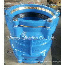 Hawle Resistant Coupling for PVC /PE Pipe