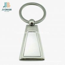 Trousseau blanc en métal en alliage de zinc de cadeau promotionnel fait sur commande pour la vente en gros