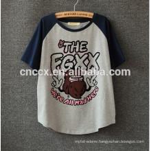 TOP -TS-117 2014 latest Minimalism laides printed tshirt custom t-shirts t shirt designs