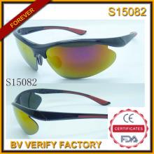 Mode 2015 die meisten Cool Sport Sonnenbrille mit kostenlose Probe (S15082)