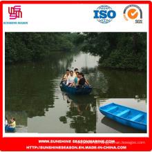 Barco de pesca de fibra de vidro simples de alta qualidade (SFG-02)