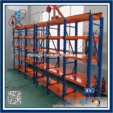 Heavy Duty Steel mold storage rack/warehouse rack