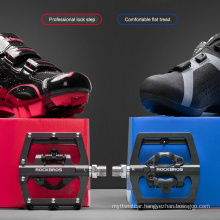Hot-Selling High-Quality Ultra-Light Bicycle Pedals, Lightweight Aluminum Pedals